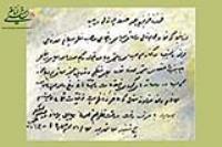 17 شهریور، سالروز تأسیس مؤسسه تنظیم و نشر آثار امام خمینی (س)