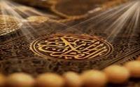 تجلی قرآن در وصیت  نامه سیاسی ـ الهی حضرت امام خمینی