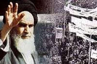 تاریخچه نهضت امام خمینی(س)