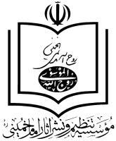 نخستین جشنواره استانی تئاتر روح الله برگزار می شود