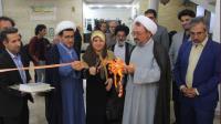 افتتاح نمایشگاه عکس روح الله در اصفهان