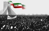 تحولات اجتماعی و انقلاب اسلامی