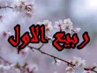 نامه عرفانی و هدیه ویژه حضرت امام (س) به فرزندشان سید احمد خمینی