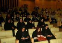 همایش یک روزه سمینار کارافرینی در مجتمع فرهنگی-تاریخی امام(ره) برگزار شد