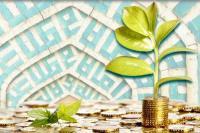 مبانی الگوی جامع توسعۀ اقتصادی از دیدگاه حضرت امام خمینی(س)