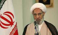 چگونگی ایجاد زمینه کاپیتولاسیون در ایران