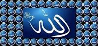 شرح دعای سحر10/ سرّ دعا