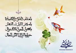 نگاه امام خمینی به سنت های ایرانی به ویژه عید نوروز چگونه بود؟ مثلا هنگام تحویل سال در کنار سفره هفت سین حضور داشتند؟ در هنگام تحویل سال چه می کردند؟