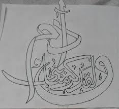 زندگی کریمانه امام