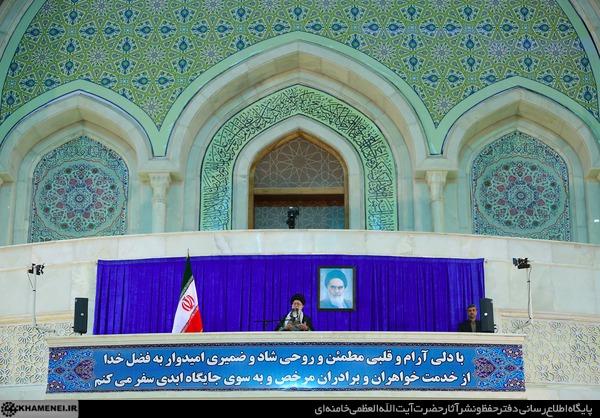 شعارهای انقلاب اسلامی