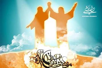 علی(ع) مظهر اسم جمع الهی