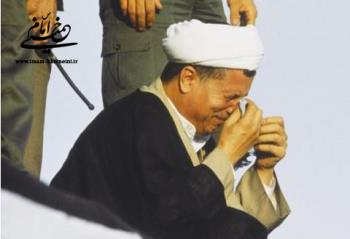 آیت الله هاشمی رفسنجانی یار دیرین امام خمینی