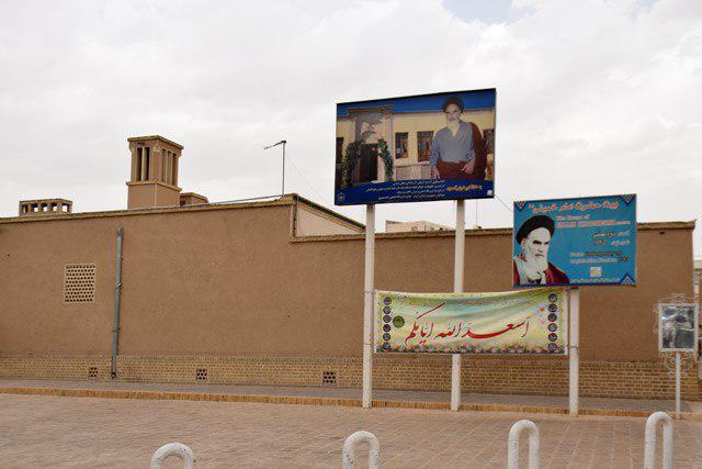 رونق گردشگردی در بیت قدیمی حضرت امام (ره) در محله یخچال قاضی قم
