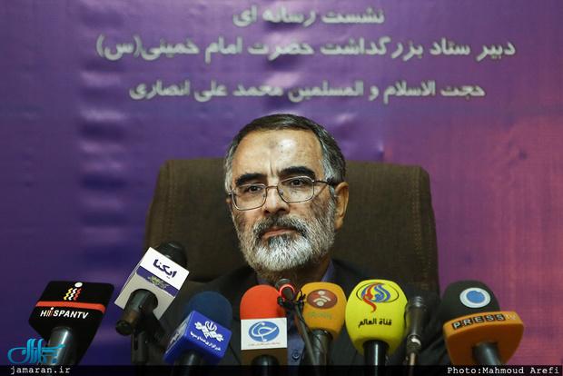 مراسم بیست و هشتمین سالروز رحلت امام خمینی بعد از ظهر روز 14 خرداد با سخنان رهبر معظم انقلاب برگزار می شود