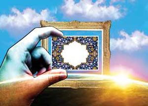 فلسفه در عصر امام خمینی (س)