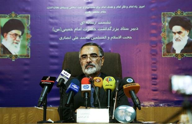 مراسم سالگرد ارتحال حضرت امام خمینی(س) با سخنرانی رهبر معظم انقلاب برگزار می شود