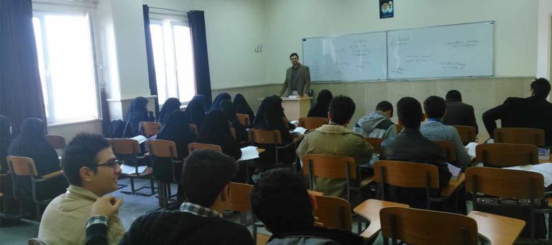 نقش دانشگاه در جامعه از منظر امام خمینی (س)