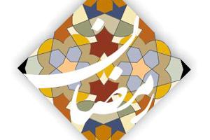 گنجهای رمضان (3)