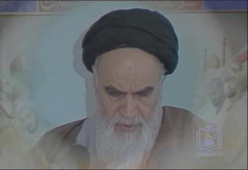 حقوق شهروندی از منظر امام خمینی