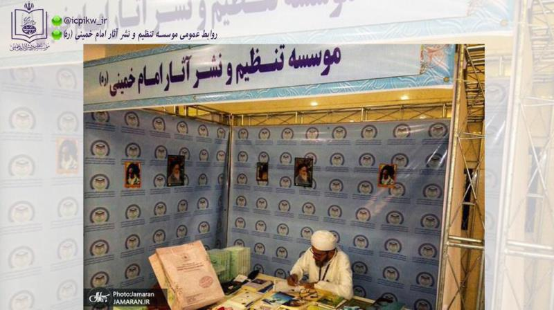 امام خمینی مبتکر وحدت در جهان اسلام