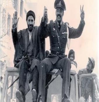 19 بهمن، روز مجاهدت با ارزش، افتخار ارتش