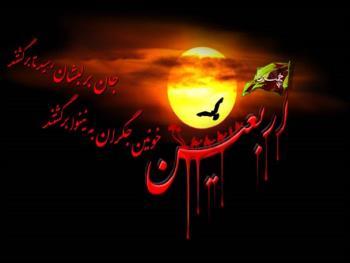 امام خمینی و اهتمام به زنده نگه داشتن شعائر الهی