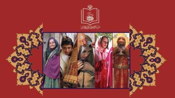 اقلیت های دینی در حکومت اسلامی (با تأکید بر اندیشه های امام خمینی)