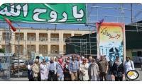 امام خمینی (س) ایران را متحول کرد