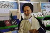 حضرت امام می فرمود: تفسیری که بتواند هدف قرآن را تامین بکند موفق است