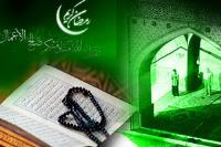 گنجهای رمضان (1)