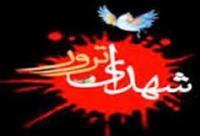 با ترور شخصیتهای بزرگ ما، اسلام ما تأیید می شود.