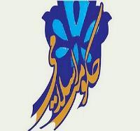 دیدگاه امام خمینی در رابطه با حکومت، به ویژه تشکیل حکومت اسلامی چگونه است و ایشان چه معیارهایی برای تشکیل حکومت بر پایه موازین الهی داشته اند؟