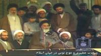 شهادت مطهری و موج نوین در جهان اسلام