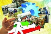 نقش نوسازی اقتصادی در زمینه سازی انقلاب اسلامی