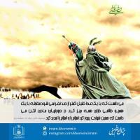 شهادت بیمه کننده پیروزی اسلام