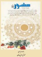 با مردم ایران