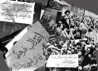 از ستاد انقلاب فرهنگی تا شورای انقلاب فرهنگی
