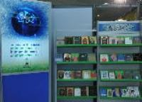 نسخه های دیجیتالی آثار ترجمه شده حضرت امام(ره) در غرفه بین الملل موسسه ارائه می شود