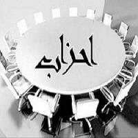 چرا امام در مورد وجود احزاب و موجه یا ناموجه بودن آن  ها در وصیت  نامه اشاره  ای نفرمودند؟