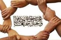 احیاگری امام برمبنای نظریۀ وحدت از درون تضادها