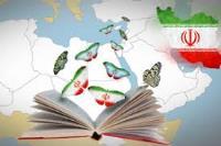 صـدور انـقـلاب؛ مواضـع پیرامون آن و سـیرۀ  امام خمینی