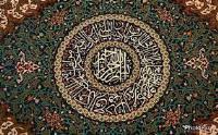 عقل در تمدن اسلامی