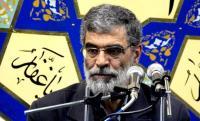 برنامه های ویژه ای موسسه در چهلمین سال پیروزی انقلاب اسلامی