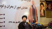 یادگار امام: با هیچ مفسدی در هیچ جا، عقد اخوت نبندیم