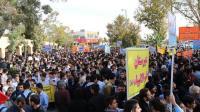 گزارش تصویری برگزاری مراسم سیزده آبان در بیت تاریخی امام
