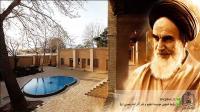ماه گذشته بیش از سی هزار نفر از اماکن منتسب به امام خمینی بازدید کردند