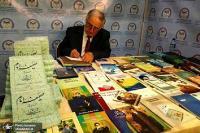 گزارش تصویری غرفه موسسه تنظیم و نشر آثار امام خمینی(ره) در سی و دومین کنفرانس وحدت اسلامی