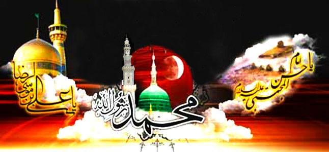 ایام رحلت نبی مکرم اسلام حضرت محمد مصطفی(ص) و شهادت امام حسن مجتبی (ع) و امام رضا(ع) تسلیت باد.