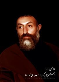 بهشتی، مظهر اعتدال و اخلاق مداری