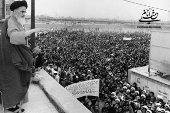 نقش زنان در انقلاب اسلامی